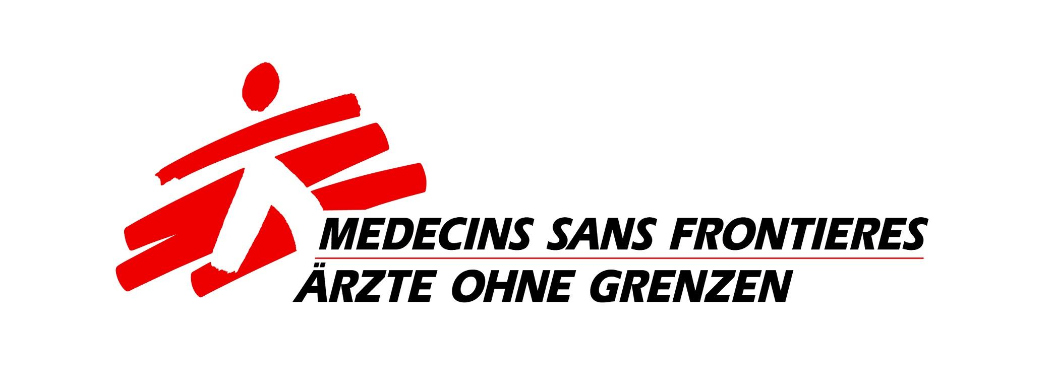 """Logo der Organisation """"Ärzte ohne Grenzen e.V."""""""
